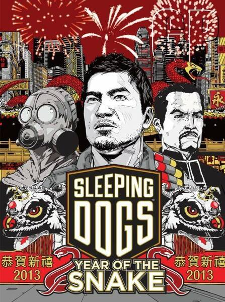 Sleeping Dogs: DLC Year of the Snake