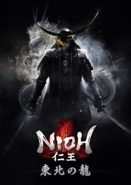 Nioh - DLC Dragon of the North
