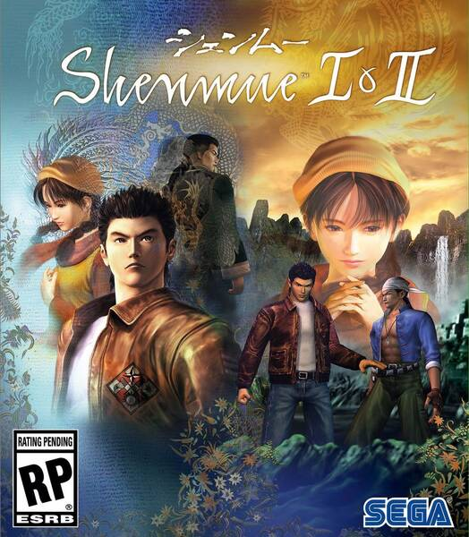 Shenmue I/Shenmue II remaster