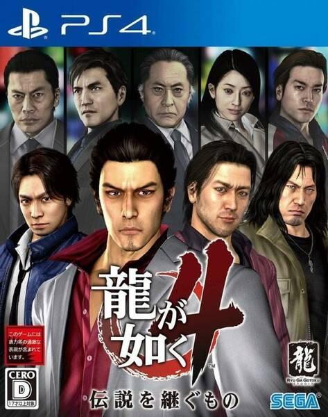 Yakuza 4 (PS4)