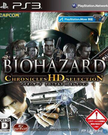 Resident Evil: Chronicles HD Selection